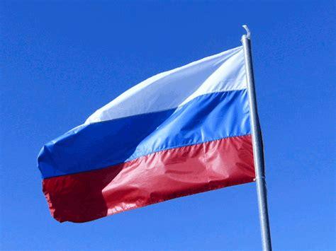 gif format details file bandera federaci 243 n rusia 2016 gif wikipedia