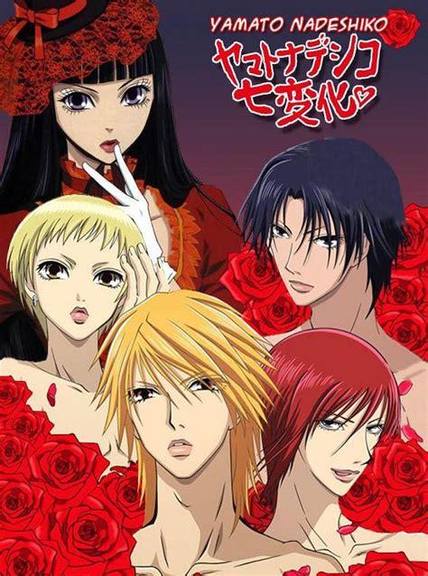 the wallflower wwlyna favorite anime yamato nadeshiko shichi henge