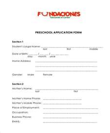 School Application Letter For Kindergarten School Application Form Sles 7 Free Documents In Word Pdf