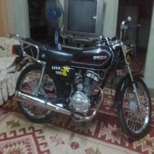 ikinci el  model kuba cita motosiklet motosiklet