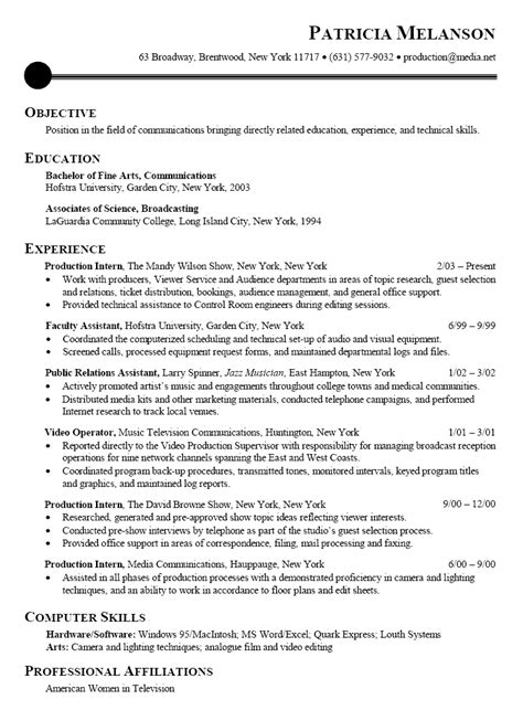 Resume Exles For Internship by Resume Sle For Communications Broadcasting Media Intern