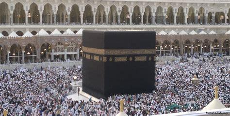 Ibadah Fakta Unik Haji Dan Umrah allah ibadah haji dan umrah design bild