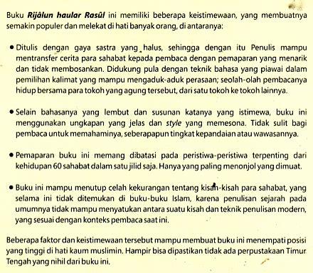 Buku Kitab Biografi 60 Sahabat Nabi Ummul Qura biografi 60 sahabat nabi versi tahqiq sejarah sirah biografi
