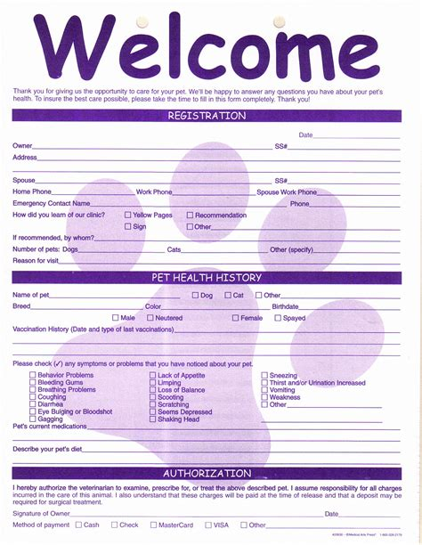 Veterinary Forms Templates merrick veterinary