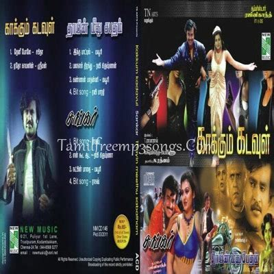 actor sivaji hits mp3 songs rajinikanth hits mp3 songs download rajinikanth hits