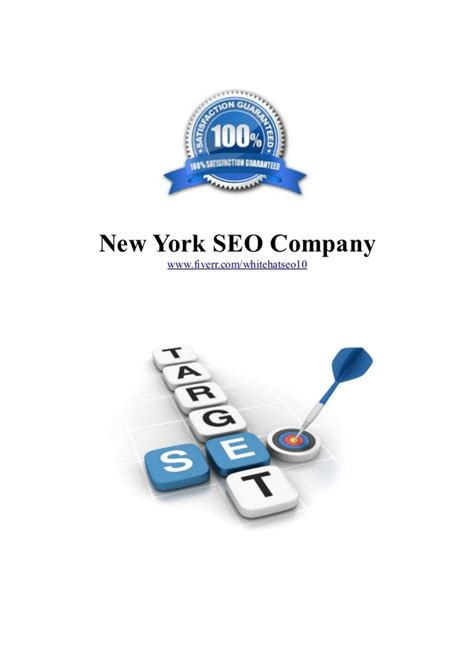 Seo Company 1 by New York Seo Company