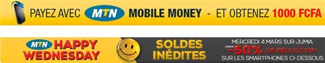 mtn mobile site mtn mobile money et orange money dans le e commerce le