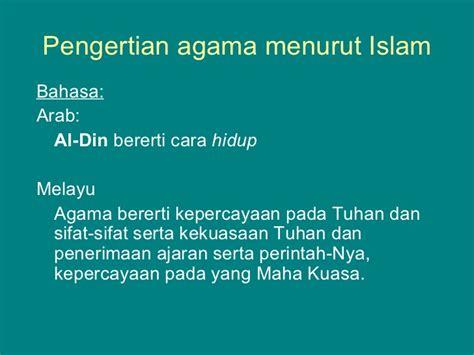Pengertian Jilbab Menurut Islam manusia dan agama