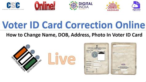 Address Search By Voter Id Voter Id Card Correction How To Change Name Dob