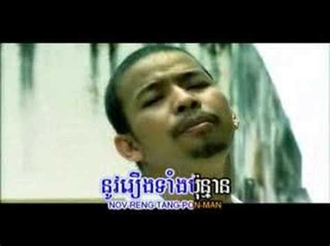 ago choub snea aphorp original by sisamuth khmer song doovi