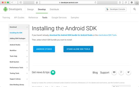 setup wizard android android sdk complete tools setup wizard arecdea