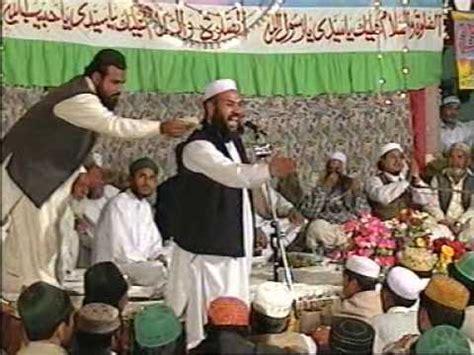 ali maula ali maula ustad bahauddin qawwal manzoor niazi qawwal naat tanam farsooda ja paara 1 of 2