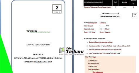 contoh rpp terbaru tk download file terbaru contoh rpph tk a minggu 2 kurikulum