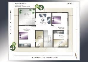 Residential Floor Plan Software 3 4 5 6 Bedroom House Plans In Ghana By Ghanaian