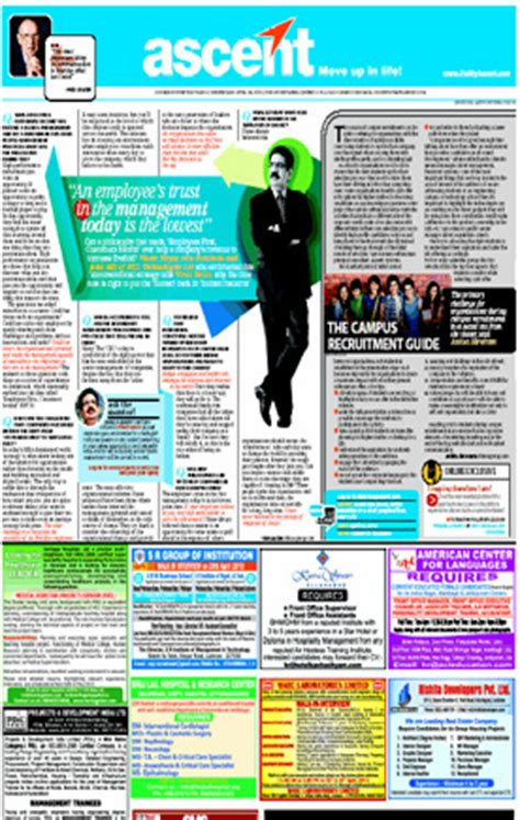daily news classified section times of india display ad booking times of india display