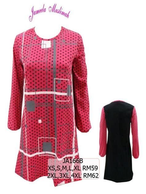 T Shirt Hijrah baju muslimah t shirt design t shirt muslimah p25254 clothing gt clothes
