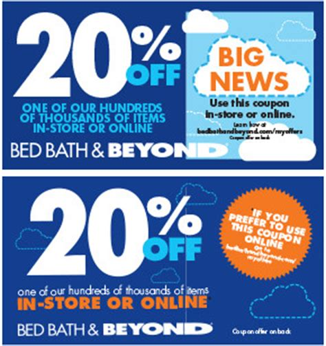 sign up for bed bath and beyond coupons bed bath beyond