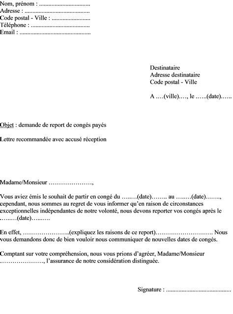 Exemple De Lettre Pour Un Cong Paternit exemple de lettre de demande de report de cong 233 s pay 233 s par