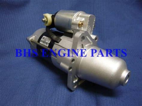 nissan cima engine cima motors