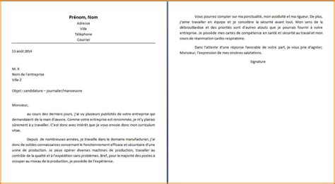 Lettre De Motivation Vendeuse Sans Diplome Modele Lettre De Motivation Vendeuse Sans Diplome