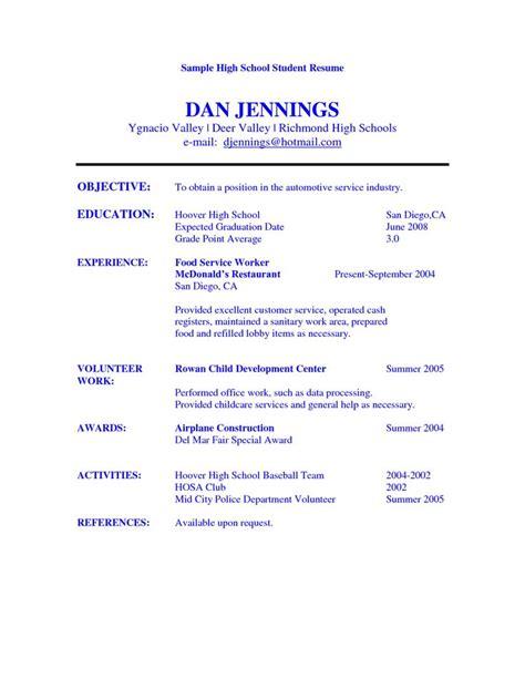 high school student resume objective high school student resume objective exles sle