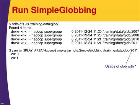 pattern matching hadoop hadoop tutorial hdfs part 3 java api
