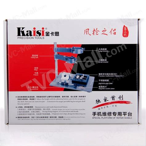 Pcb Holder Repair Cl Kaisi For Iphone 5g Original kaisi mobile phone repair platform airt gun cl
