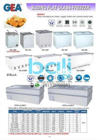 Gea Sliding Flat Glass Freezer freezer bali coolers gea getra rsa sanden