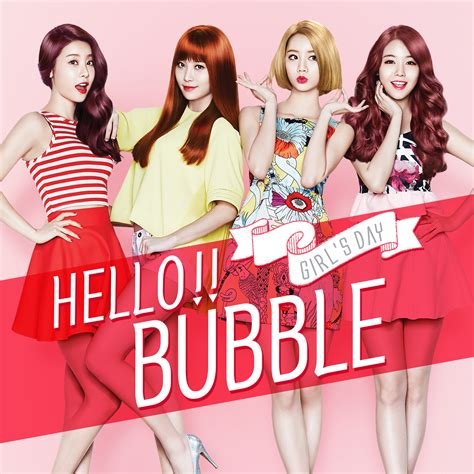 s day album info 150512 girl s day project single album hello
