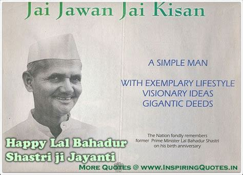 biography in hindi of lal bahadur shastri 141 best indian eminent personalities i quotes images on