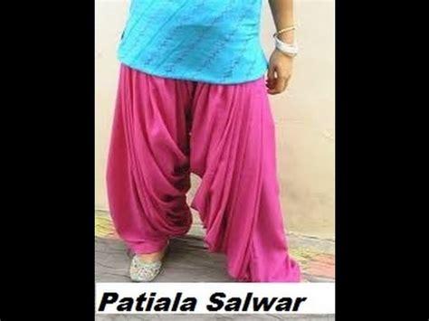full patiala salwar cutting and stitching patiala salwar part 1 pakfiles com