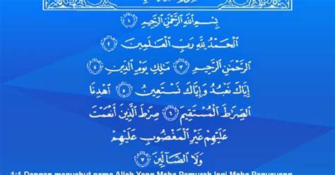 download mp3 bacaan alquran yusuf mansur download mp3 al waqiah yusuf mansur