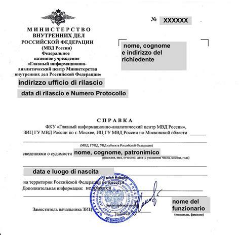 penale pescara traduzione giurata a pescara certificato penale