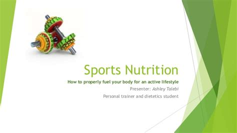 Sports Nutrition Sports Nutrition