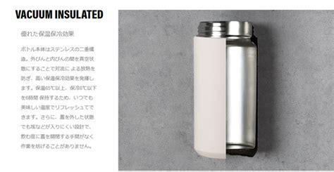 Kinto Travel Tumbler 350ml White 20932 kinto キントー トラベルタンブラー 350ml ホワイト 20932