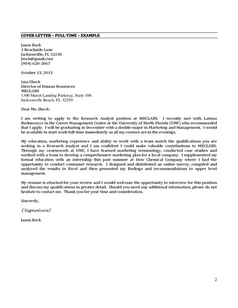 exle of a cover letter for an internship cover letter internship exle free