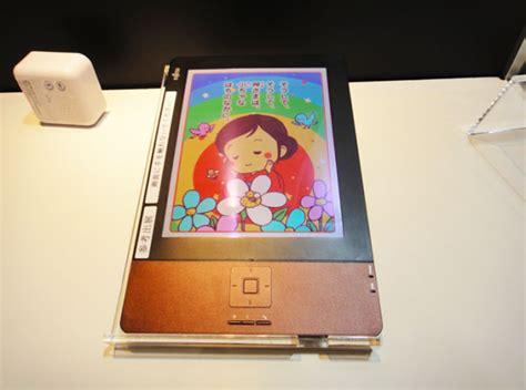 fujitsu unveils next generation colour e paper