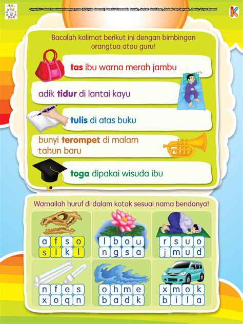 Belajar Menulis Dan Membaca 1 belajar cepat membaca menulis mewarnai 1 anak kita