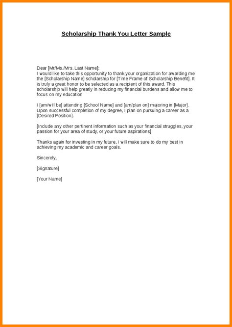 appreciation letter scholarship 10 thank you letter scholarship letter format for