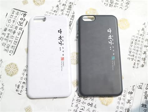 pure korean letters phone case iphone case couple case original design shop slowfamily