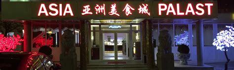 china restaurant pavillon soest start asiapalast soest chinesisches mongolisches
