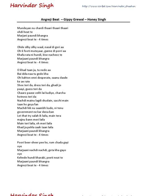 virus part ii lyrics lyrics of punjabi songs part ii