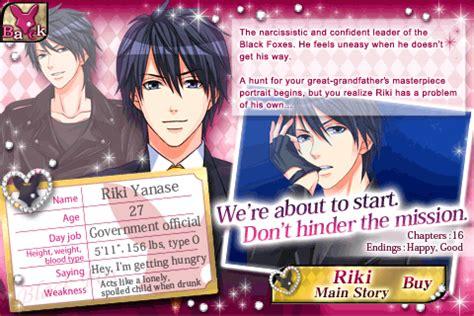 otaku things letter from thief x riki 180 o
