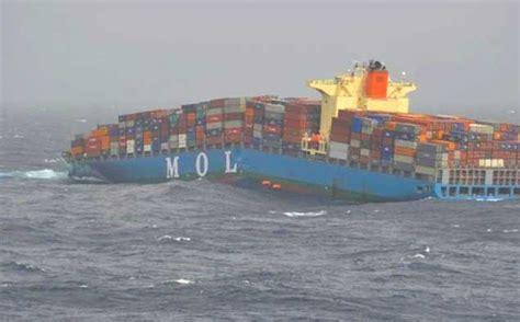 comfort news 商船三井コンテナ船事故mol comfort沈没があまり報道されない理由 純夜の気になるニュースメモ