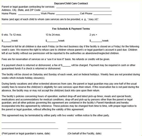 daycare contract template 32 best in office images on daycare forms