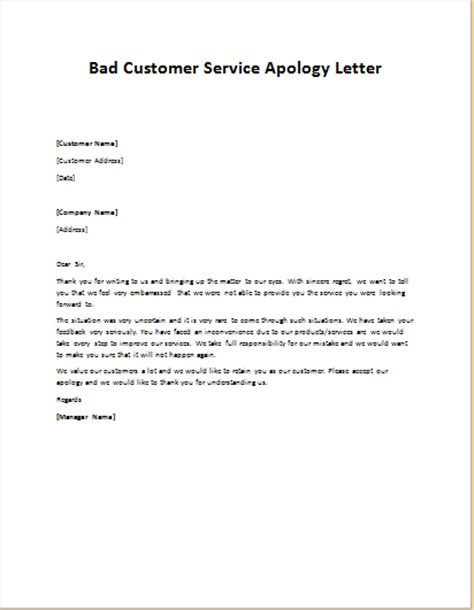 Letter Of Apology For Bad Service In Hotel How To Write An Apology Letter For Bad Customer Service Cover Letter Templates