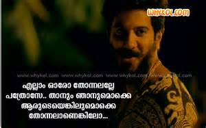 dulquer salman classic dialogues from charlie