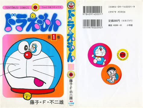 Doraemon Iphone 6 Cover read doraemon doraemon chapter doraemon vol 01 page 1