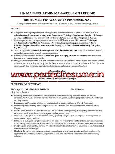 rutgers business school resume format 28 images sle mba marketing resume marketing mba