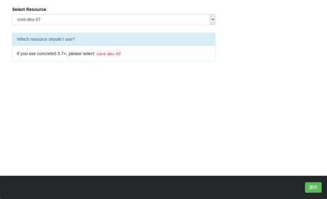 core layout update updates get after concrete5 5 7系のアップグレードの手順と日本語対応 女子デザイナーのうぇぶノート